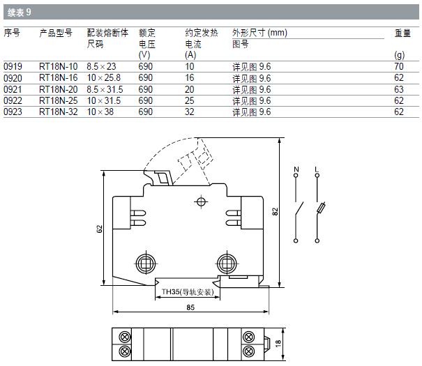 电路 电路图 电子 户型 户型图 平面图 原理图 605_525